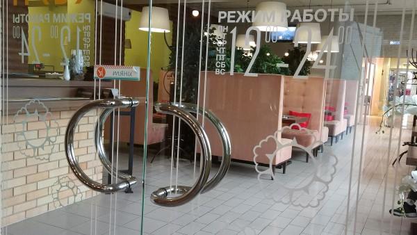 ресторан сеул - вход